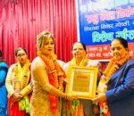 'राष्ट्रिय नारि सम्मान-२०७६' द्वारा रश्मिला सम्मानित