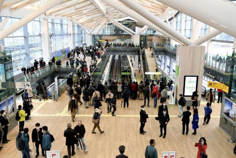 यो हो जापानको अत्याधुनिक रेल स्टेशन