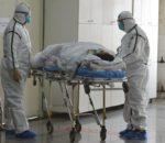 कोराना संक्रमणः अमेरिकामा एकै दिन एक हजार ९०० सयको मृत्यु