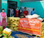 प्रभु बैंकले दियो सुदूरपश्चिमका स्थानीय तहलाई खाद्यान्न सहयाेग