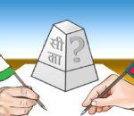 नेपाल-भारत सीमा विवाद : भारोसापूर्ण वातावरण भएमात्रै वार्तामा बस्ने भारतको प्रतिक्रिया