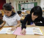 विद्यार्थी भर्ना र परीक्षा सञ्चालन असोजबाट गर्ने प्रस्ताव