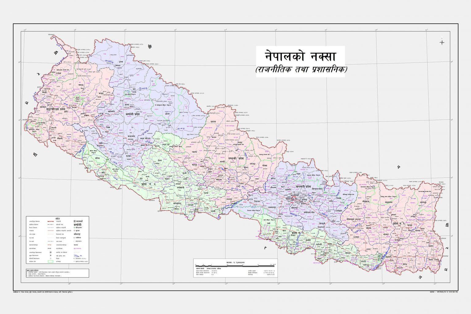 नेपालको नयाँ नक्शाबारे संविधान संशोधन विधेयक ल्याइने