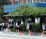दक्षिण कोरियामा विद्यालयहरु आजदेखि खुल्न थाले