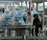 दक्षिण कोरियामा कोभिडको संक्रमण केही घट्दो