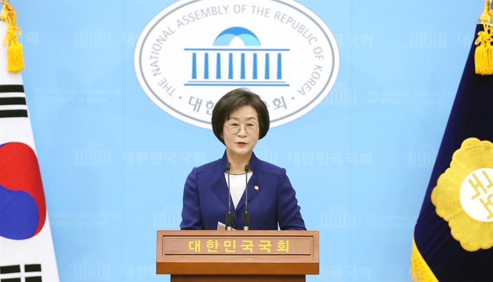 दक्षिण कोरियाको राष्ट्रिय सभामा पहिलो महिला उपसभामुख