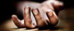 जुम्लामा क्वारेन्टाइन बसेका ६५ वर्षीय वृद्धको मृत्यु