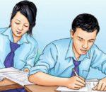 वाग्मती प्रदेश विश्वविद्यालय : आउँदो वर्षदेखि शैक्षिक कार्यक्रम सुरु हुने