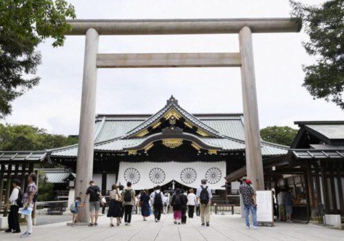 'हुवानबासीलाई मारौँ' भन्दै आर्ट गर्ने जापानी कलाकार पक्राउ