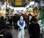 दक्षिण कोरियामा रेमडेसिभर औषधिको प्रयोगमा अनुमति