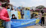 कोरियामा अनलाइन मार्फत यौनजन्य भिडियो पठाउनेलाई १० बर्ष जेल