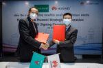 नबिल बैंकले ह्वावे सँग गर्यो रणनैतिक सहकारिता सम्झौता
