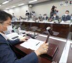 दक्षिण कोरियामा मजदूरको पारिश्रमिक वृद्धि, प्रति घण्टा ८७२० वन पुग्यो