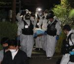 दक्षिण कोरियाको राजधानी सोलका मेयर पार्क वोन सुन मृत फेला