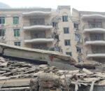 पपुवा न्युगिनीमा ६.९ म्याग्नीच्युडको भूकम्प