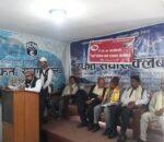 नेकपा माओवादी पुनर्गठन