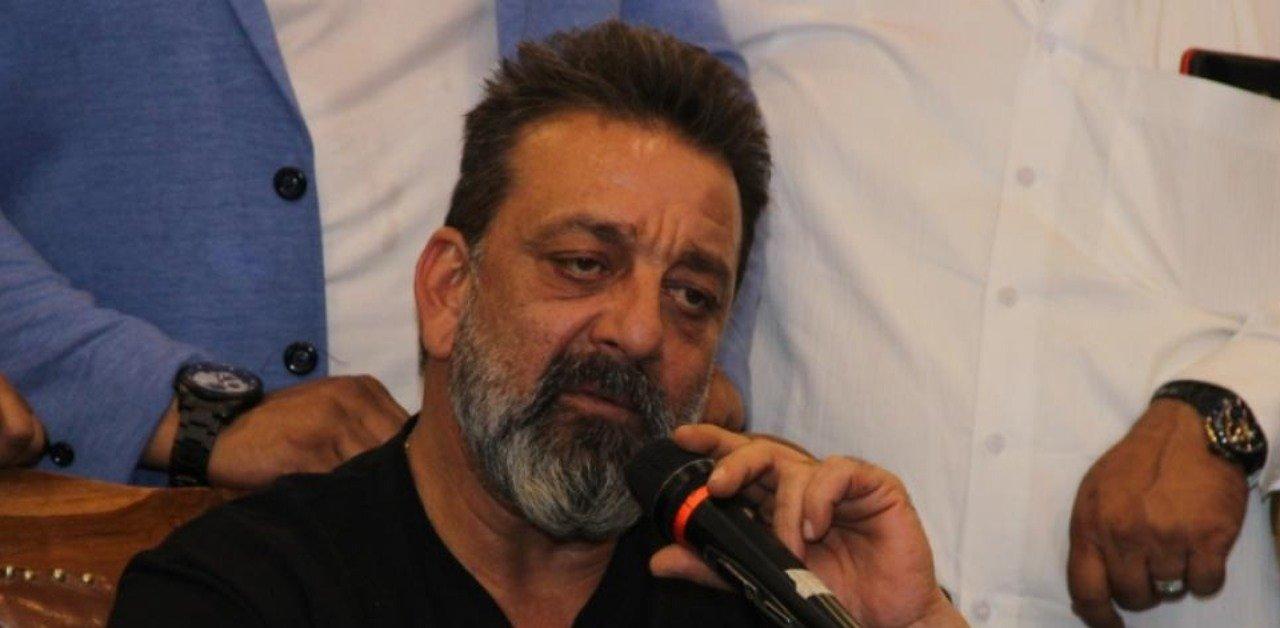 भारतीय अभिनेता सञ्जय दत्त अस्पताल भर्ना