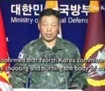 दक्षिण कोरियाली अधिकारीको उत्तरमा हत्या गरि जलाइयो