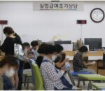 कोरियामा रोजगारी गुमाउने मध्ये अस्थायी र करारका कामदार उच्च