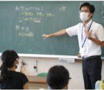 जापानका ७२ प्रतिशत बढी बच्चाहरु कोरोना भाइरसका कारण तनावमाः सर्वेक्षण
