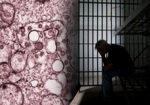 रोगीले भरिएको कारागारमा कोरोना त्रास