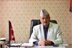 'नयाँ नेपाल निर्माणको महाअभियान जारी छ' -मन्त्री नेम्वाङ