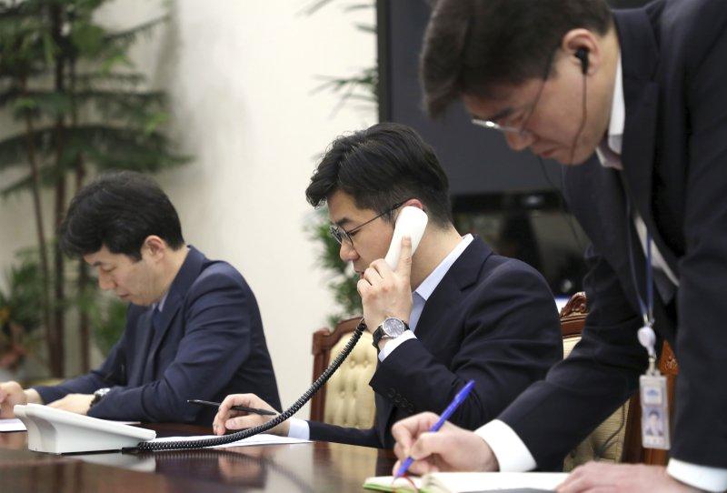दक्षिण कोरियामा सबै नागरिकलाई टेलिफोन शुल्क छुट