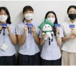 दक्षिण कोरियामा अंगदान गर्ने युवाको संख्या बढ्दो