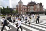 जापानको जन्मदर १२० बर्षकै न्यून