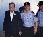 दक्षिण कोरियाली पूर्व राष्ट्रपतिलाई १७ बर्ष जेल सजाय