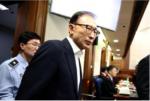 कोरियाली पूर्व राष्ट्रपति लीले ५६ बिलियन घुस लिए