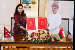 नेपाल र ओमानबीच प्रवेशाज्ञा छुट सम्झौता