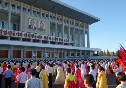 उत्तर कोरियामा नागरिकलाई घरबाट निस्कन प्रतिबन्ध