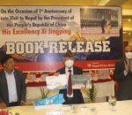 सीको नेपाल यात्रा -सचित्र पुस्तकमा