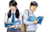 नरैनापुरमा विद्यालय पठनपाठन शुरु