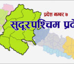 सुदूरपश्चिमका पाँच जिल्लामा ४३१ नयाँ क्षयरोगी भेटिए