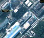 उत्तर कोरियाको आणविक गतिविधि अध्ययन