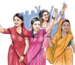 सहयोगी महाविद्यालय : बुहारीलाई निःशुल्क शिक्षा