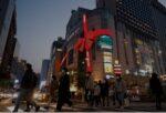 दक्षिण कोरियाली राजधानी सोलका स्टोर्स, सिनेमा हल, इन्टरनेट क्याफे बन्द गर्न निर्देशन