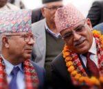 दाहाल–नेपाल समूहको स्थायी कमिटी बैठक अाज