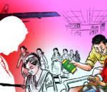 लुम्बिनी प्रदेशमा आठ सय घरेलु हिंसा