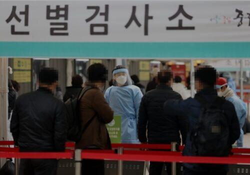 दक्षिण कोरियामा कोरोना संक्रमण दर घट्यो, निषेधाज्ञा खुकुलो बनाइदै