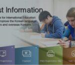 सन् २०२१ मा कोरियाली भाषा परिक्षा तीन पटक सञ्चालन गरिने