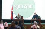 प्रमबाट कोभिड–१९ विरुद्धको खोप अभियान शुभारम्भ ः तीन महिनाभित्र सबै नेपालीलाई निःशुल्क