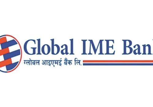 ग्लोबल आइएमई बैंक १४ वर्षमा प्रवेश, प्राथमिक पुँजी २७ अर्ब पुग्यो