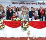 नेपाल क्रेडिट एण्ड कमर्स बैंकको नाफा १ अर्ब १० करोड