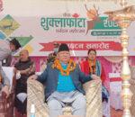 कञ्चनपुरमा चौथो शुक्लाफाँटा पर्यटन महोत्सव शुरु
