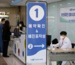 दक्षिण कोरियामा कोरोना भाइरस विरुद्धको खोपको असर सोचे भन्दा बढी