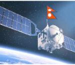 भू–उपग्रहका लागि छानिए पाँच कम्पनी