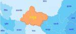 सुल्झाइँदै दुई जिल्लाको सिमा विवाद